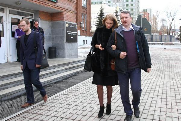 """Стрелков создал движение для """"защиты русских"""" в России"""