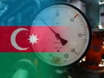 Азербайджан попросил  у России газ.