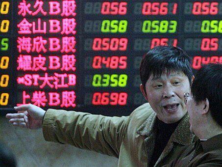 Шанхайская пирамида: почему обвалился рынок в Китае?