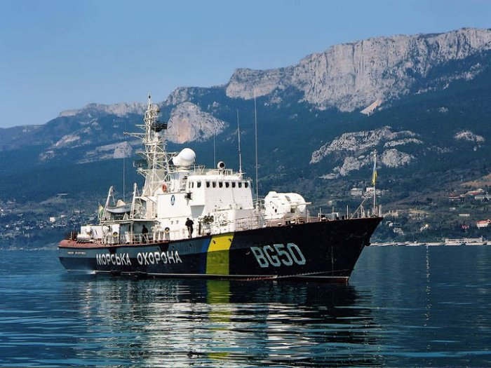 Катер пограничной охраны Украины взорвался в море около Мариуполя
