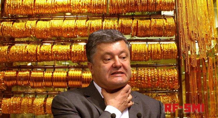 Суд потребовал импичмента и уголовного дела против Петра Порошенко