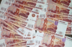 Осуждены сотрудники Минэкономики Московской обл.