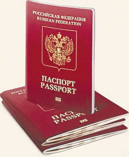 500 тыс украинцев стали гражданами РФ в 2019 г