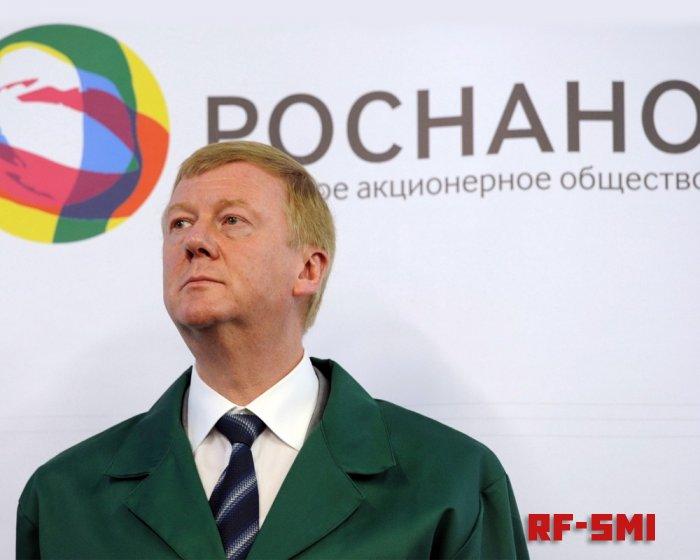 """Анатолий Чубайс оставил """"РОСНАНО"""" в преддефолтном состоянии"""