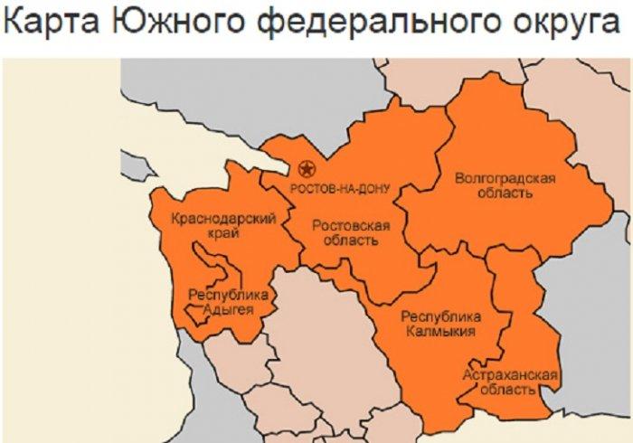 Крым присоединили к южному округу