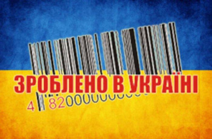 РФ закрыла транзит кондитерских изделий Украины