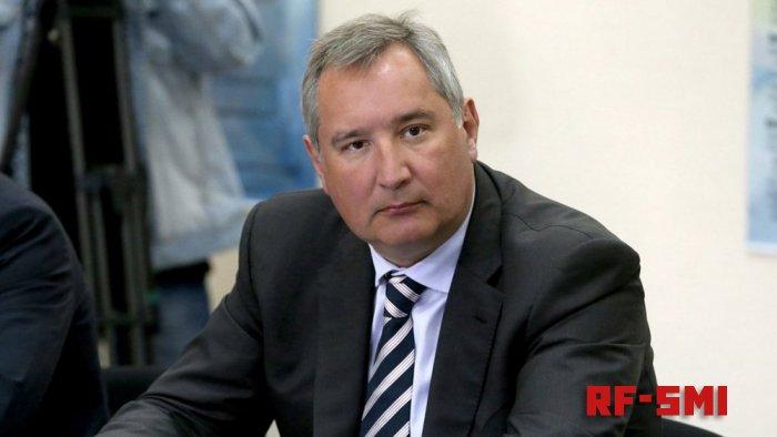 Рогозин: С 2021 года мы начинаем нашу российскую лунную программу