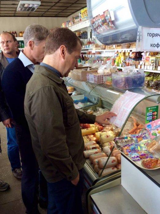 Д. Медведев прибыл на Курильские острова.