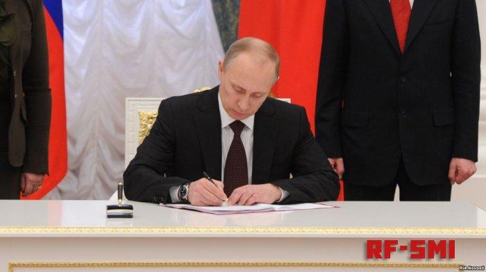 Путин подписал закон об ответственности за коррупцию в организациях