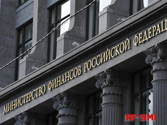 Минфин России решил изымать подозрительные накопления россиян
