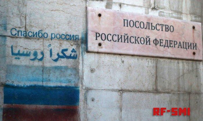 На территорию посольства РФ в Сирии упал минометный снаряд