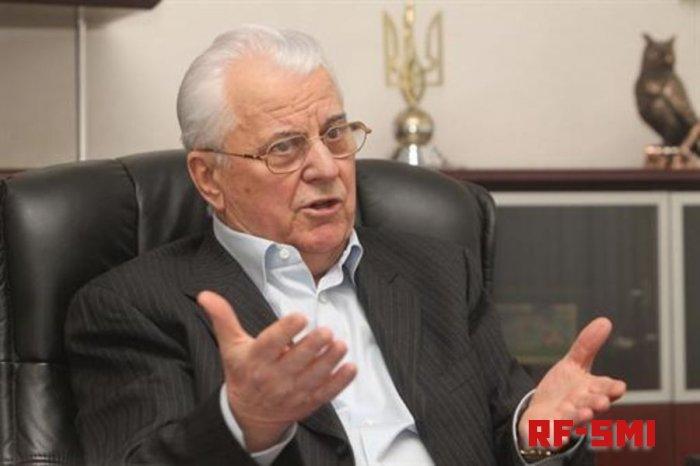 Кравчук выступил в поддержку украинского закона об импичменте