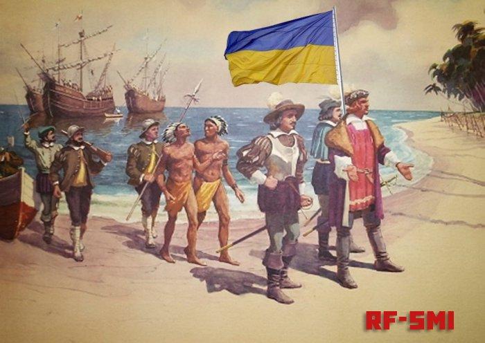 Американский континент открыли...  украинцы.