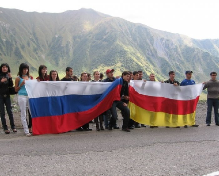 Назван срок проведения в Южной Осетии референдума