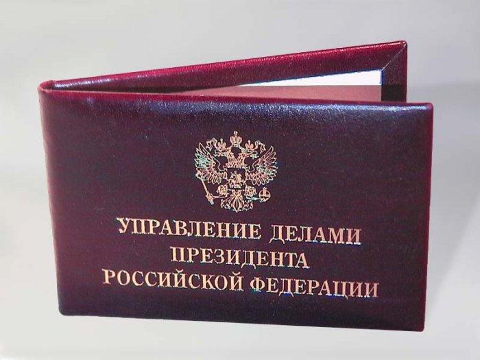 использовании фгуп автокомбинат управление делами президента внесенными Федеральный закон