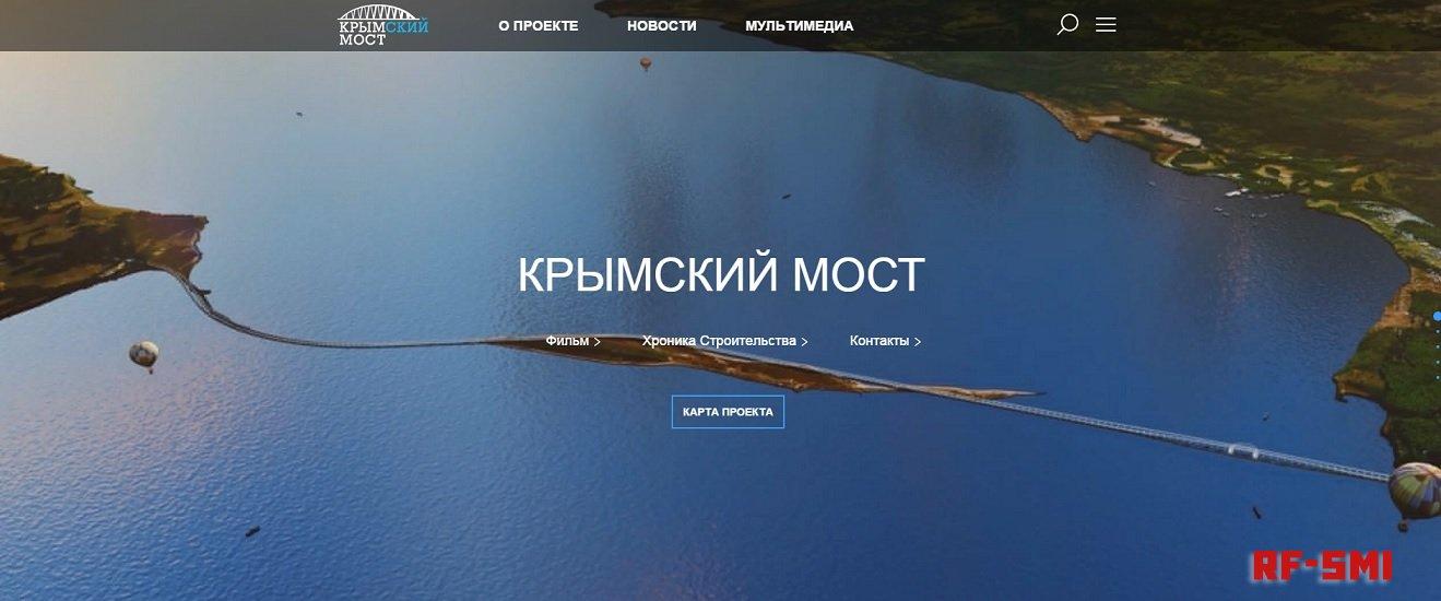 Проект Керченского моста обошелся в 3,3 млрд рублей