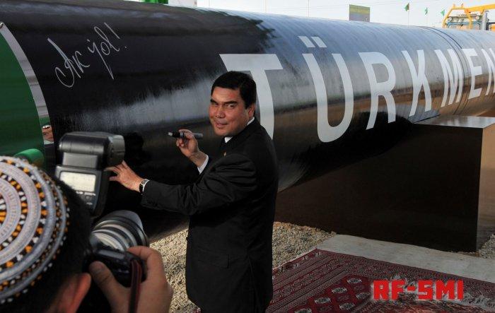В «Газпроме» сообщили, что возобновляют закупку газа в Туркмении