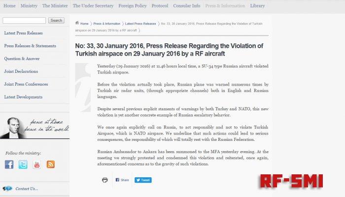 Турция протестует против нарушения своих границ самолетами РФ