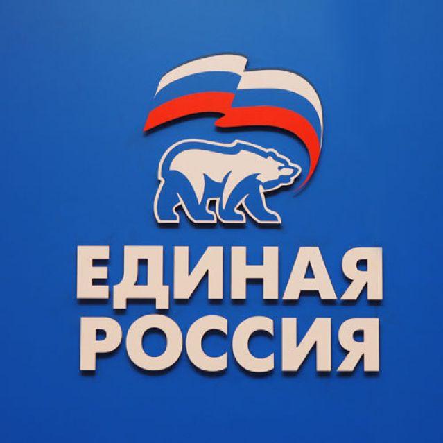 """Рейтинг """"Единой России"""" в Москве сегодня лишь немногим более 20%"""
