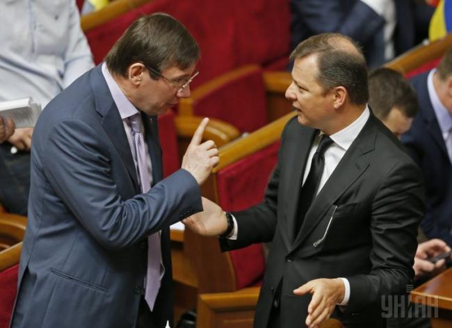 Ляшко против назначения Луценко генеральным прокурором Украины
