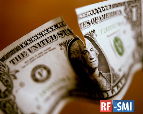 Из развивающихся стран к 2014 году в офшоры было выведено $12 трлн
