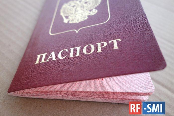 Вступил в силу закон об упрощенном получении гражданства России