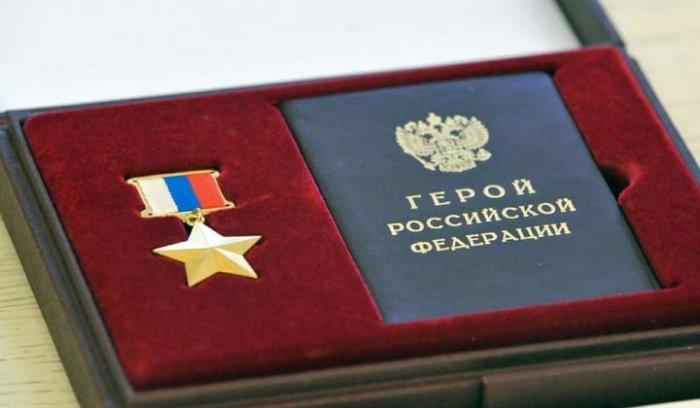 Летчики посадившие авиалайнер  без жертв на кукурузное поле стали Героями России