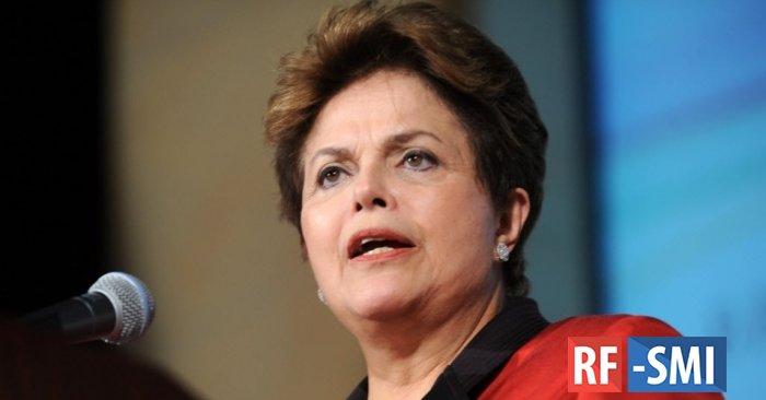 Дилма Русеф: Бразилию заставляют сдать нефть ТНК и урезать социалку