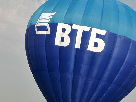 Глава ВТБ рассказал о звонках из Госдепа во время размещения еврооблигаций России