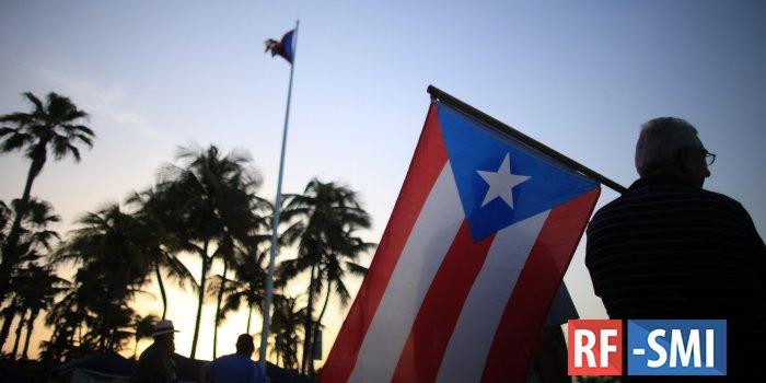 Пуэрто-Рико объявило дефолт