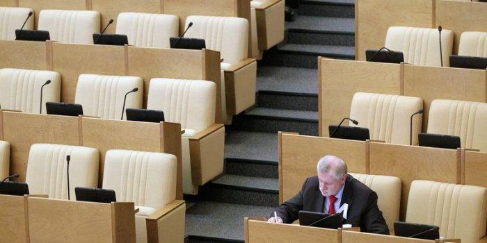 Путин подписал закон о лишении депутатов Госдумы мандата за прогулы