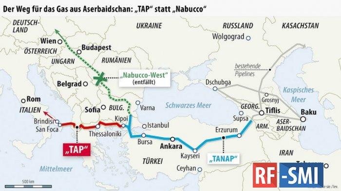 """Анализ вчерашнего """"старта"""" строительства газопровода из Азербайджана в Европу"""