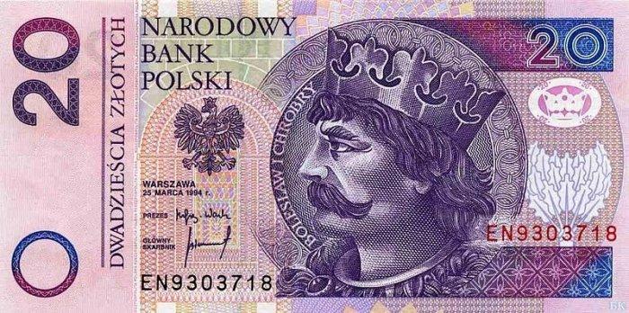 Польский злотый на сегодня самая недооцененная валюта.