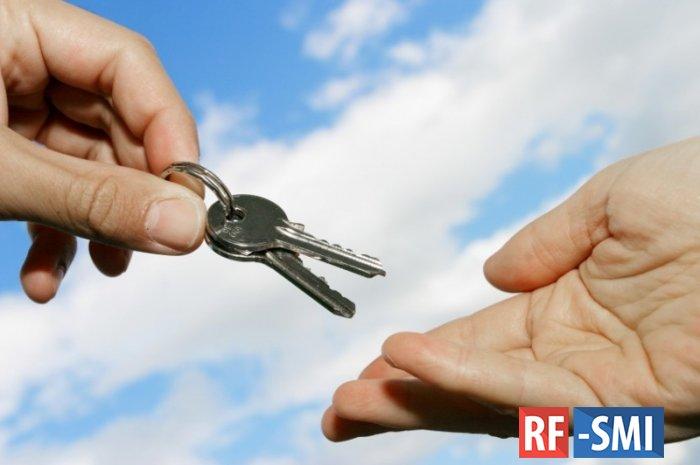 Названы регионы с самым высоким спросом на ипотечные кредиты