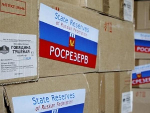 """У арестованного чиновника Росрезерва изъяли """"невиданные"""" сокровища...."""