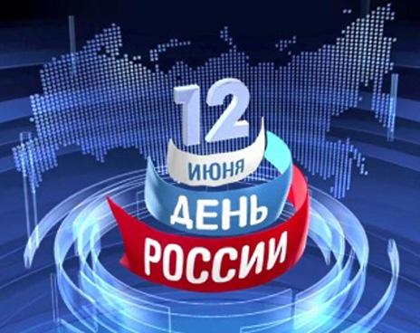 Россиян ждет короткая рабочая неделя