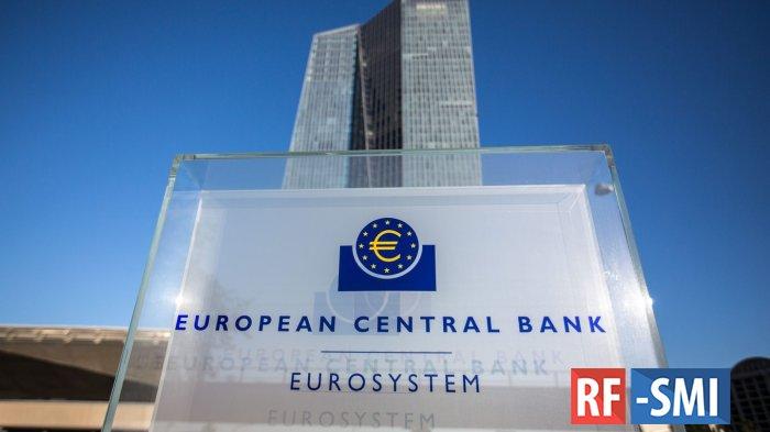 ЕЦБ оставил базовую ставку на рекордно низком уровне