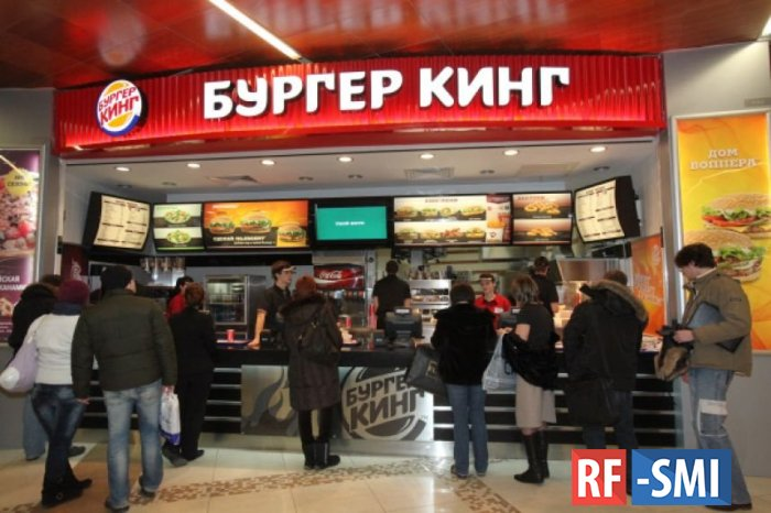 Burger King накажут за рекламные слоганы