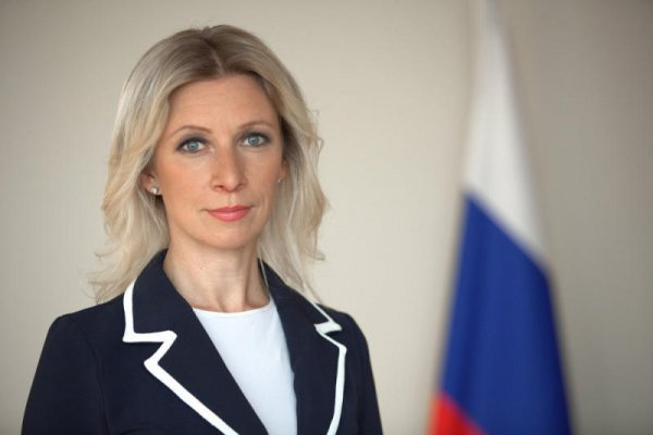 Захарова пошутила после слов Трампа о новых американских ракетах