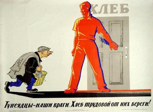 Почти половина россиян высказалась за введение налога на тунеядцев