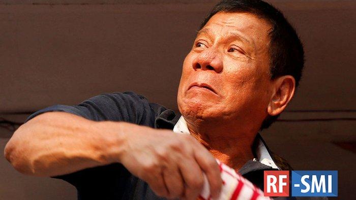 Президент Филиппин Дутерте разрешил населению расстреливать взяточников