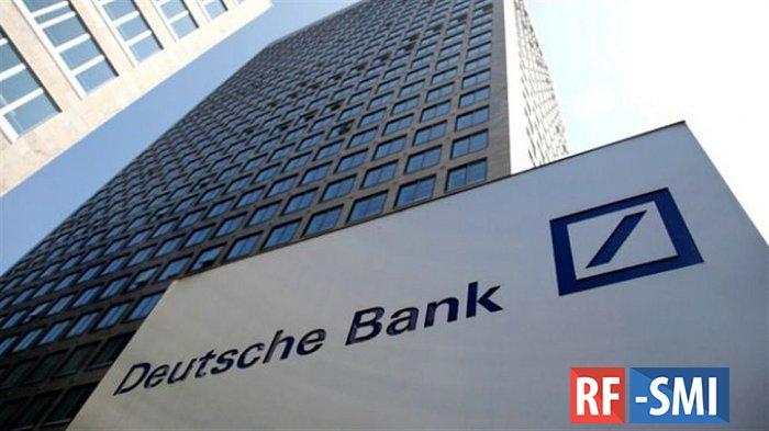 Deutsche Bank заплатит $16 млн штрафа за прием на работу россиян