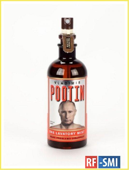 Американская компания BlueQ выпустила освежитель воздуха «Vladimir Pootin»