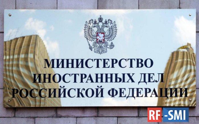 МИД РФ объявил персоной нон грата посла Черногории в России