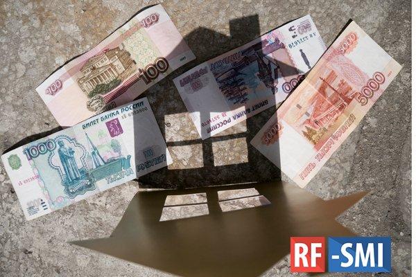 Волна рефинансирования ипотеки в России по пониженным ставкам