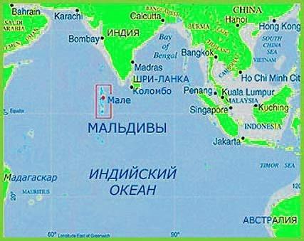 Где находятся острова мальдивах