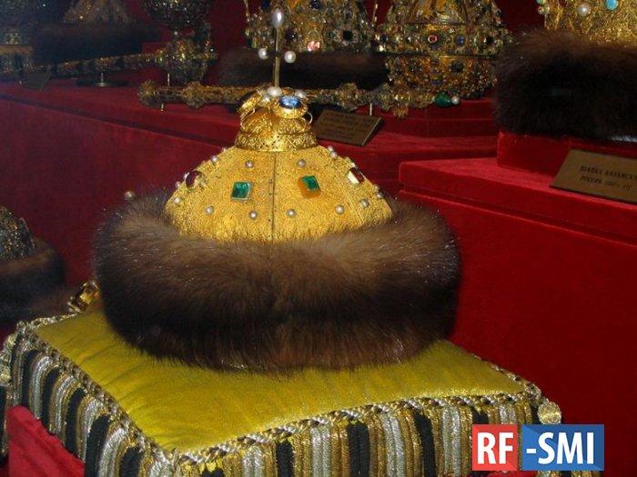 Один из символов Российского государства - Шапка Мономаха - скоро, возможно, сменит владельца