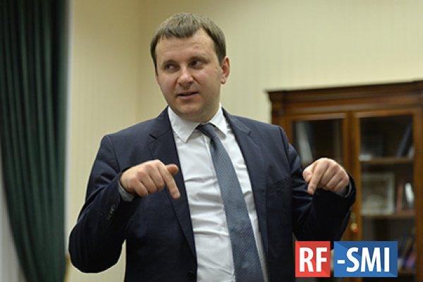 Максим Орешкин. Доля теневого сектора в РФ неуклонно снижается