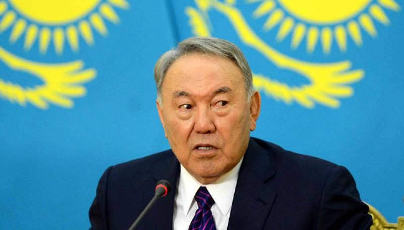 Казахстан сегодня отмечает День первого президента республики