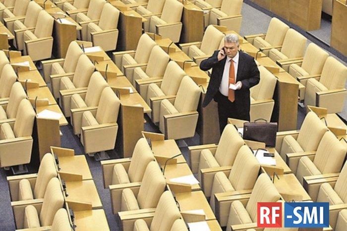 Госдума ввела штрафы для депутатов за прогулы заседаний